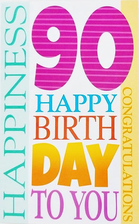Amazon Happy 90th Birthday Greeting Card