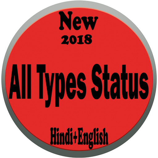 All Types Status
