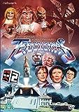 Terrahawks: Volume 2 [DVD]