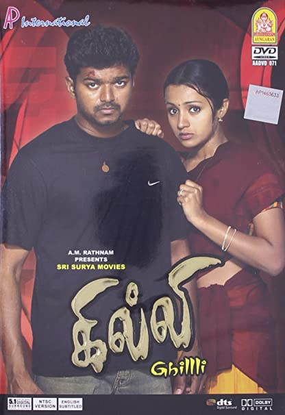 Amazon.com: GHILLI ORIGINAL TAMIL DVD FULLY BOXED AND SEALED ...