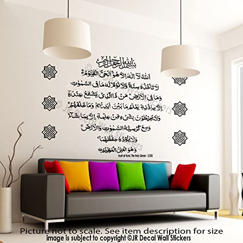 Charming Ayatul Kursi Islamic Wall Art Stickers FREE Islamic Patterns Arabic  Calligraphy Removable Vinyl Wall Decals