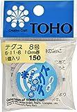TOHO テグス 太さ約0.47mm×約10m巻 8号 スキ 6-11-8
