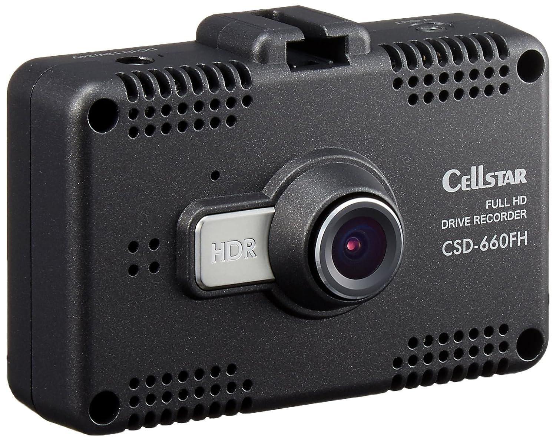 セルスタードライブレコーダー CSD-660FH 日本製3年保証 駐車監視 2.4インチタッチパネル microSDメンテナンス不要 B01N0L46WE