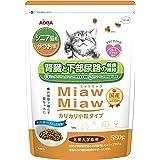 ミャウミャウ (MiawMiaw) カリカリ小粒タイプミドルシニア猫用かつお味 580g×3個