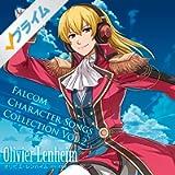 Falcom Character Songs Collection Vol.2 オリビエ・レンハイム