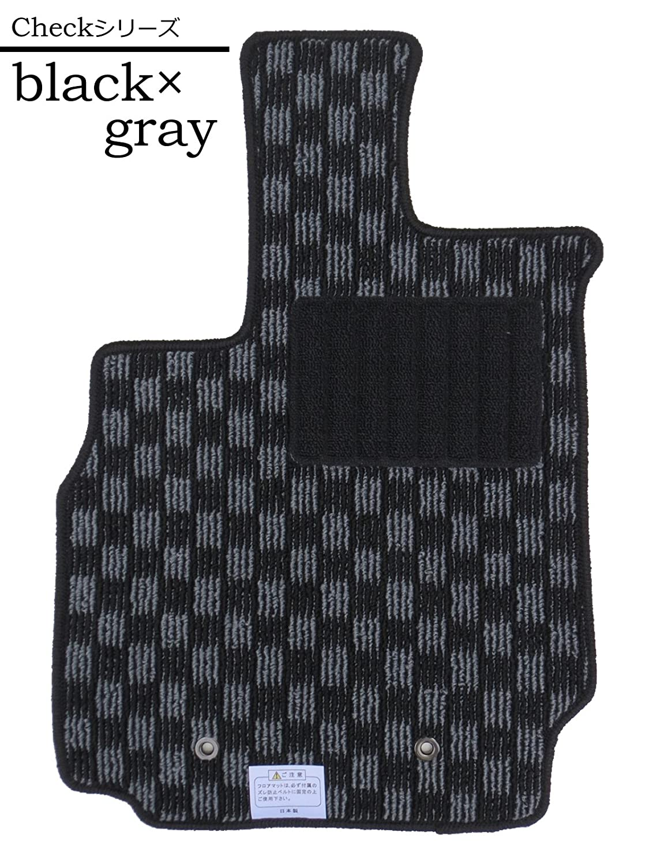 【フロアマット】ミニ(MINI) R50/R53 チェックシリーズ ブラック×グレー (国内生産社外マット) B00KRSZ7RG
