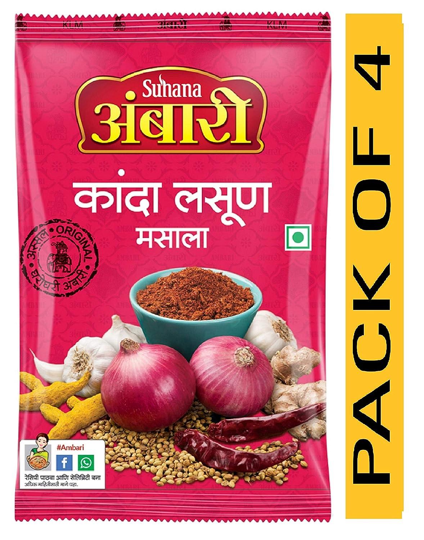 Suhana Ambari Kanda Lasun Masala 200g - Pack of 4