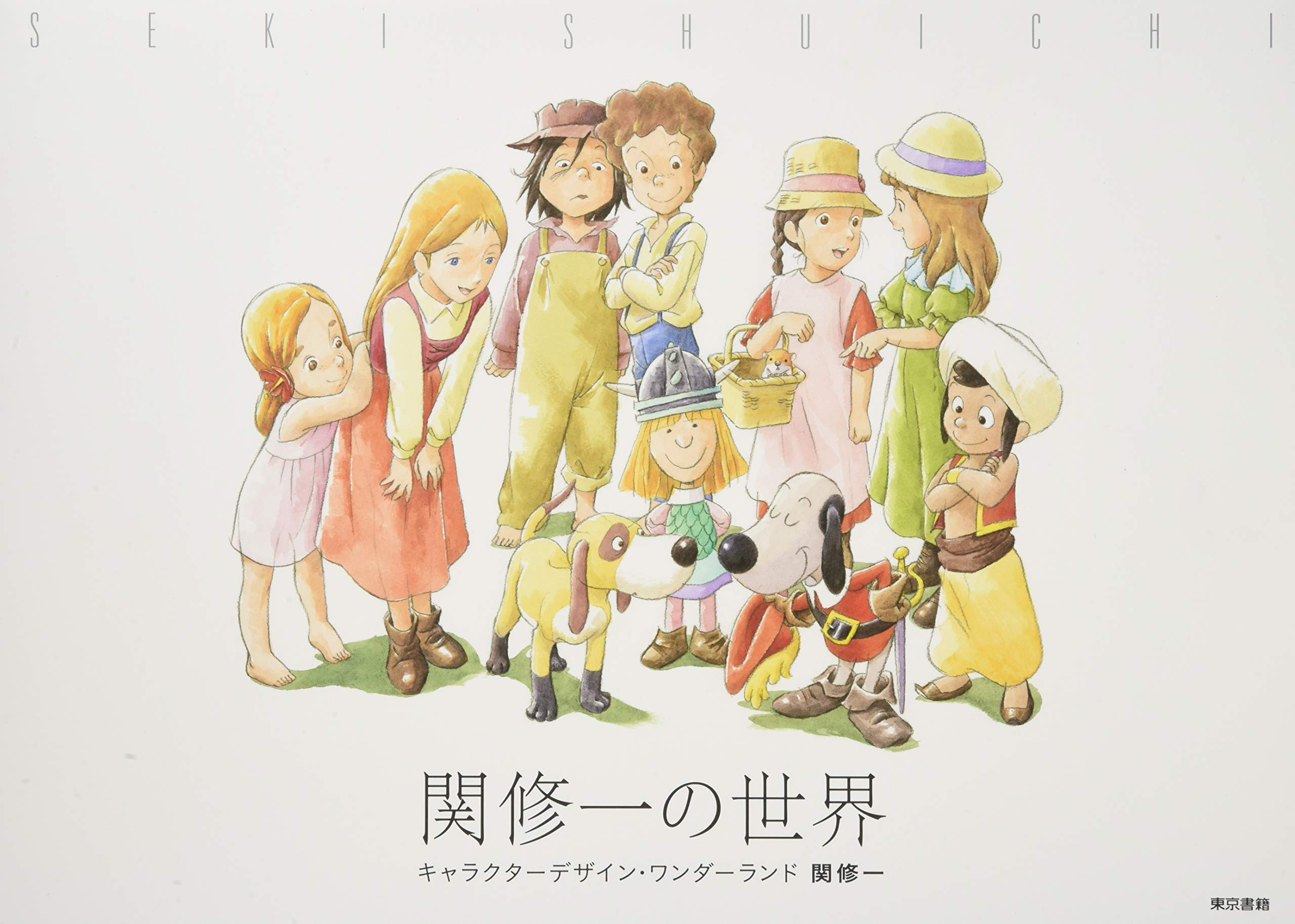 2019 The Adventures of Tom Sawyer Shuichi Seki Character Design Wonderland Book