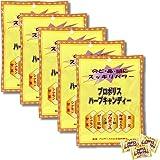 プロポリスハーブキャンディー 66g × 5袋