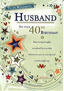 TO MY WONDERFUL HUSBAND ON YOUR 40TH BIRTHDAY Stunning Birthday Card For Your