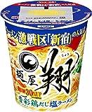 サンヨー食品 麺屋翔監修 香彩鶏だし塩ラーメン 220g ×12箱