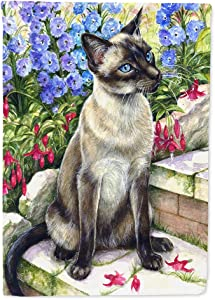 Caroline's Treasures CDCO0026GF Siamese cat in The Garden Flag Garden Size, Small, Multicolor