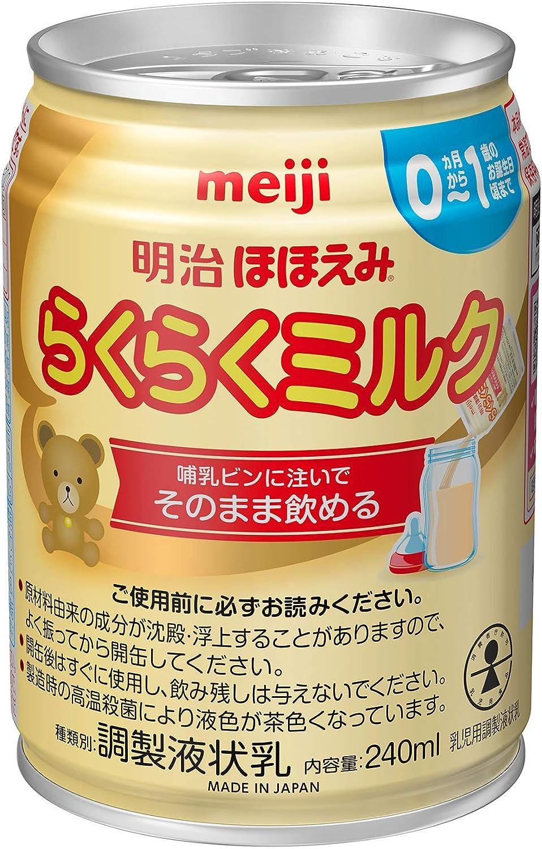 Amazon   明治 ほほえみ らくらくミルク 240ml 常温で飲める液体ミルク ×24本 [0か月]   明治ほほえみ   ミルク 通販