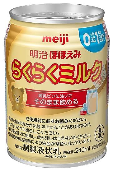 「液体ミルク 画像」の画像検索結果