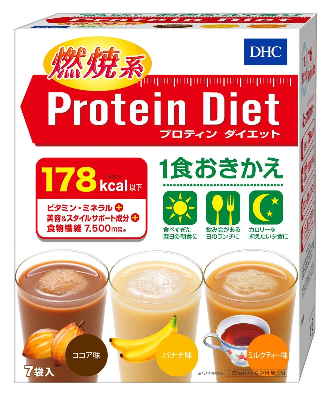Amazon | DHC プロティンダイエット2 (7袋入り) 50g×7袋 | DHC(ディー・エイチ・シー) | ダイエットサプリメント