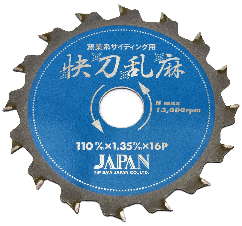 チップソージャパン 『快刀乱麻』 窯業系サイディング用 110㎜×16P KR3-110 B0177B8YMK110mmX16P