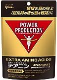 【Amazon.co.jp 限定】(機能性表示食品)グリコ パワープロダクション エキストラアミノアシッド テアニン パウチ 42粒【使用目安 約7日分】亜鉛 サプリメント