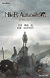 小説NieR:Automata(ニーアオートマタ)少年ヨルハ (デジタル版GAME NOVELS)