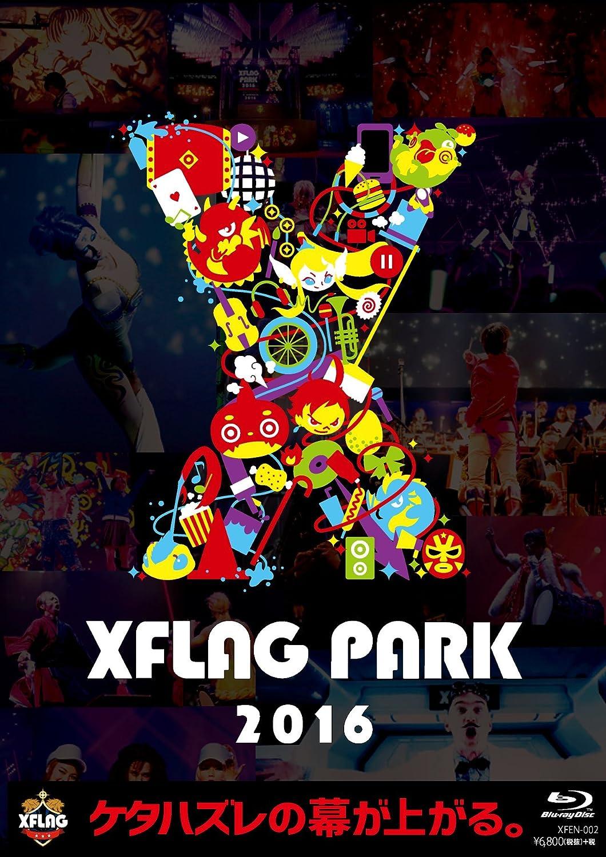 XFLAG PARK 2016 [Blu-ray]   B01LYIDIT3