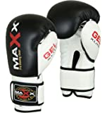 Pair of Leather Boxing Gloves black & white punchbag Martial arts