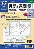 レイメイ藤井 ダヴィンチ 手帳用リフィル 2017 12月始まり マンスリー ウィークリー A5 DAR1707