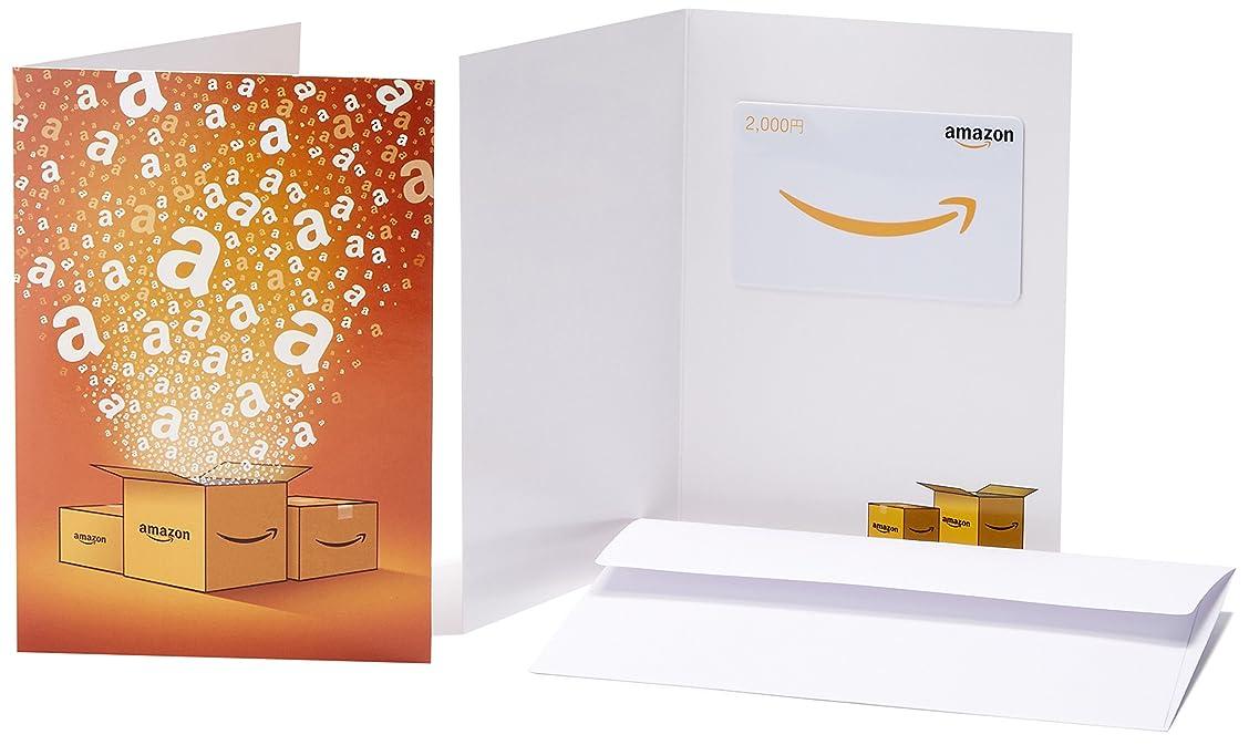 日付アンデス山脈線形Amazonギフト券 商品券タイプ - 500円(グリーン)