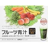 新日配薬品 フルーツ青汁 45g