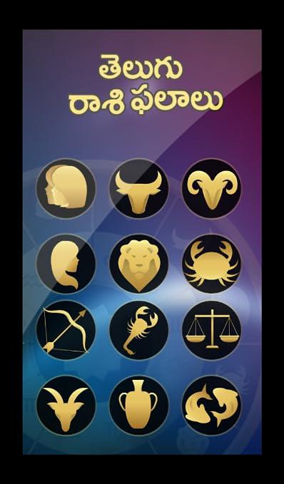 Amazon com: Telugu Rasi Phalalu 2018 (Daily Horoscope