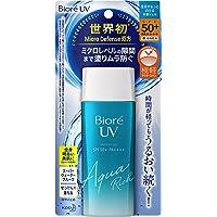 Biore Uv Aqua Rich Watery Gel Spf50+/Pa++++
