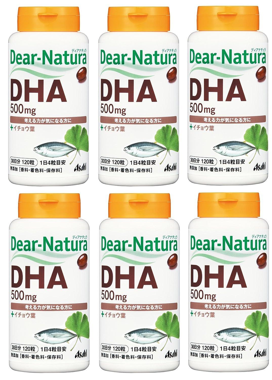 【まとめ買い】ディアナチュラ DHA With イチョウ葉 120粒×6個 B078WL784L   120粒×6