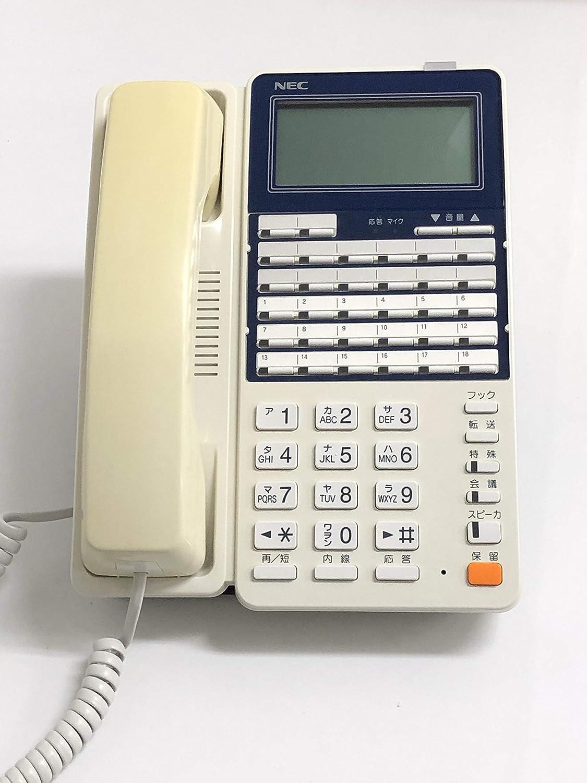 NEC DTU-32PD-1D(WH)電話機 ISDN停電対応電話機(WH) Dterm70シリーズ   B07RJDJG1V