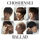 5 Years Best ‐BALLAD‐ (超☆初回盤)