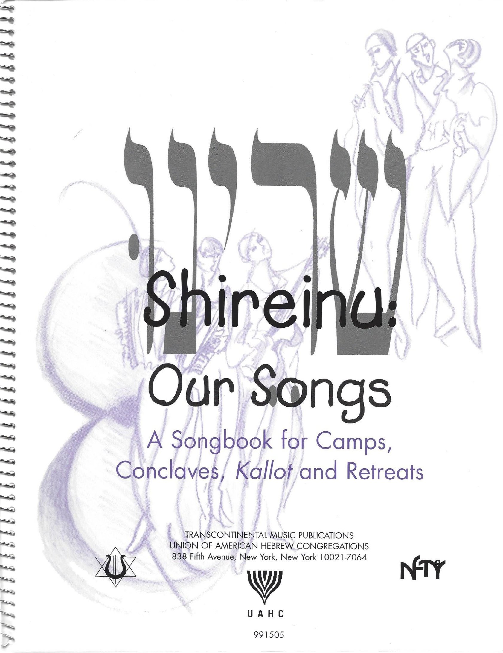 Shireinu Our Songs 9780807406229 Amazon Books
