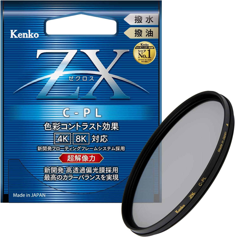 Kenko PLフィルター ZX サーキュラーPL