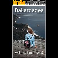 Bakardadea (Motibazio artikulua Book 231) (Basque Edition)