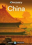 Discovery Channel - Chine