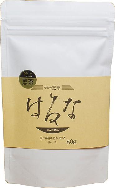 はるな工房 八女茶 緑茶 はるな 一番茶 自然栽培 (80g)