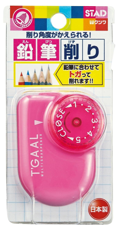 Kutsuwa STAD TGAAL Angle Adjustable Pencil Sharpener RS017PK