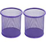 EasyPAG 2 Pcs 3.5 inch Round Mesh Steel Pencil Holder , Purple