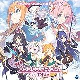 プリンセスコネクト!Re:Dive PRICONNE CHARACTER SONG 13