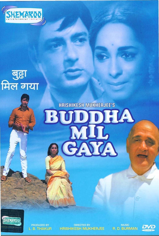 Buddha Mil Gaya 1971 1080p WEB-DL AVC AAC ESub DDR | G- Drive | 4 GB |