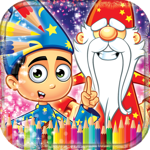 Wizard Coloring Book - Wizard Paint
