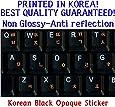 Korean- English Non Transparent Black Background Keyboard Computer Stickers