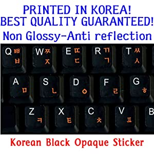 Korean- English Non Transparent Black Background Keyboard Computer Stickers