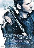 デッドフォール 極寒地帯 [DVD]