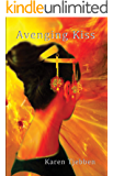 Avenging Kiss (Savage Security Book 2)
