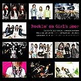 Rockin' on Girl's Door 【CD+DVD】
