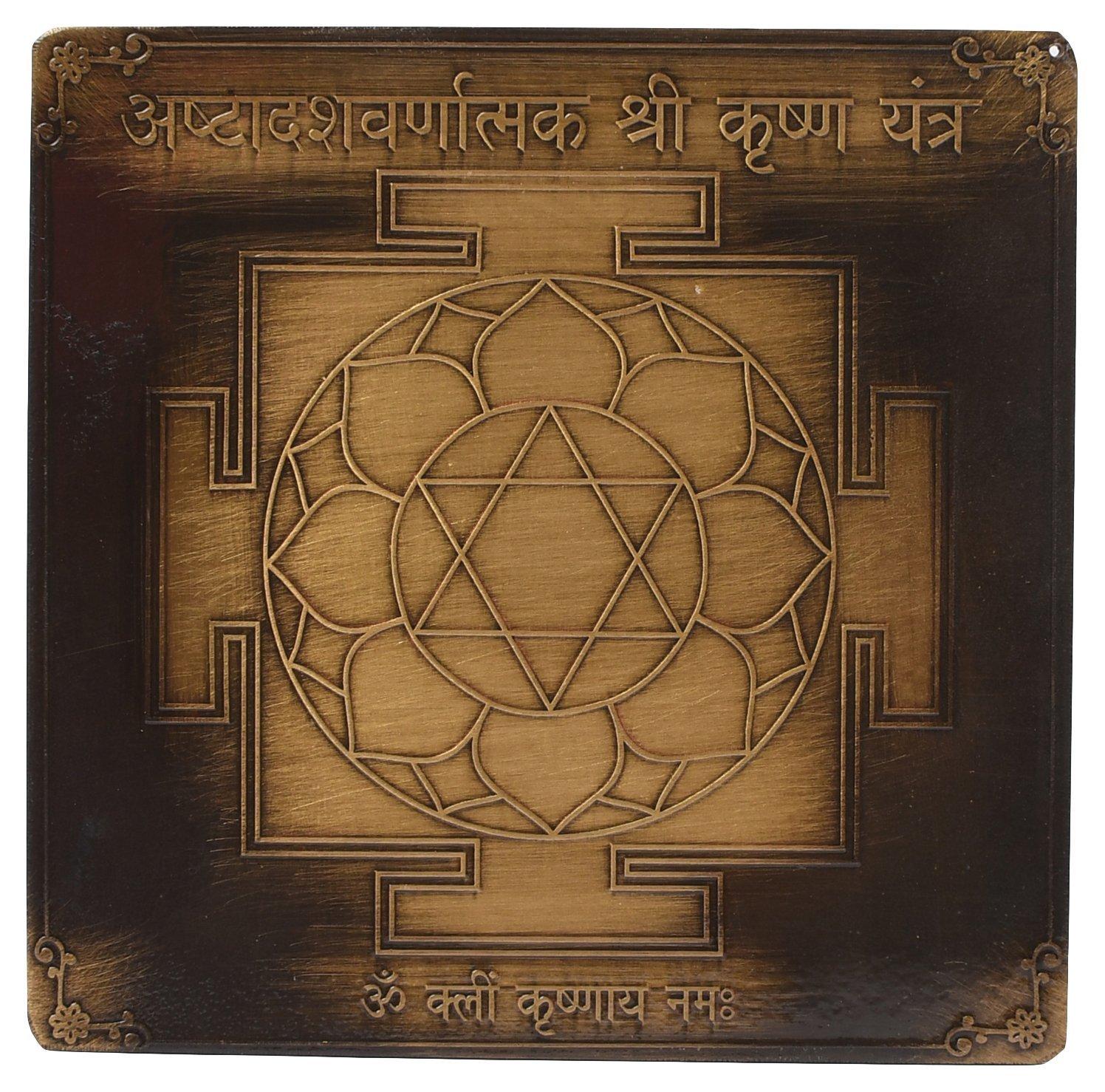 Tatvayog | Ashtadashvarnatmak Shree Krishna Yantra | 7, 6cm | rame Yantra