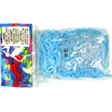 Rainbow Loom Glow Blue Rubber Bands with 24 C-Clips (600Count)