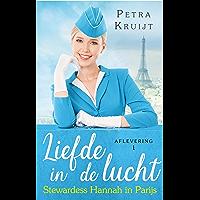Stewardess Hannah in Parijs (Liefde in de lucht Book 1)